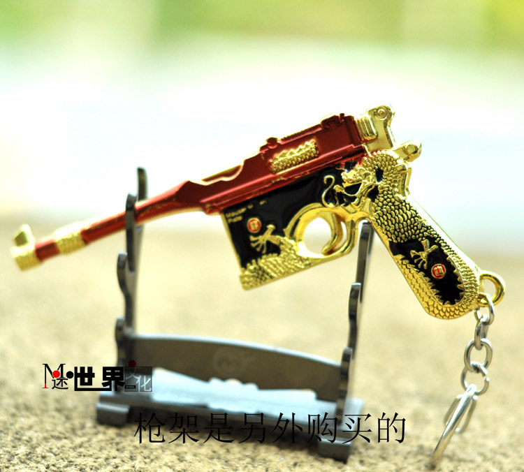 Cf gun metal turtle box toy model child festival gift male