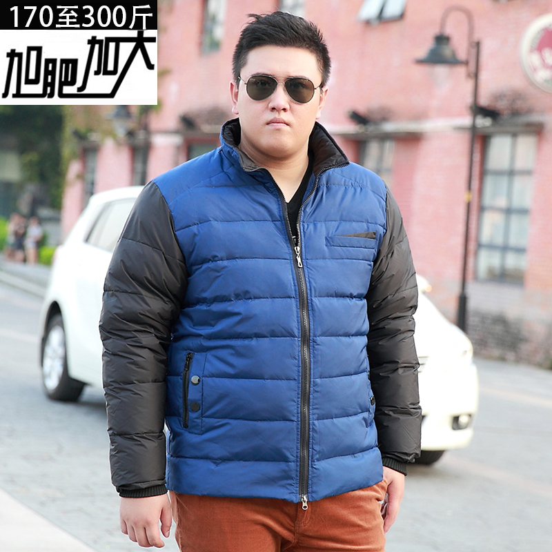 Canada Goose montebello parka replica shop - Compare Prices on Down Jacket Lightweight- Online Shopping/Buy Low ...