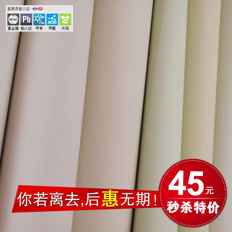 النفس لاصقة البلاستيكية خلفية غير بسيطة نقية دافئة w25640 دراسة غرفة نوم أنيقة خلفية كاملة(China (Mainland))