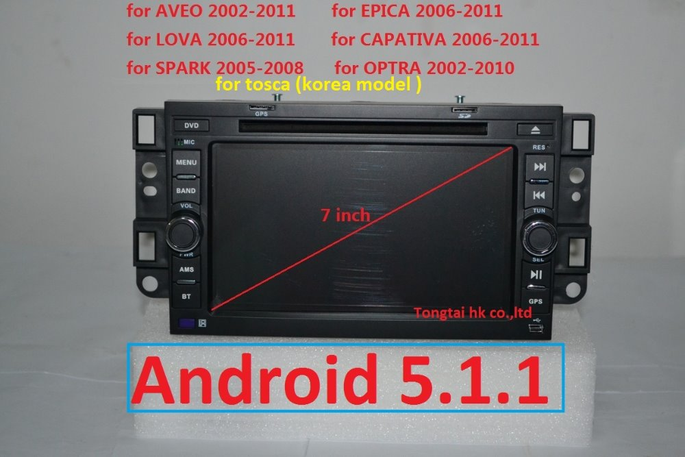 2 din Android 5 1 1 car dvd gps for Chevrolet epica capativa tosca 3G Wifi