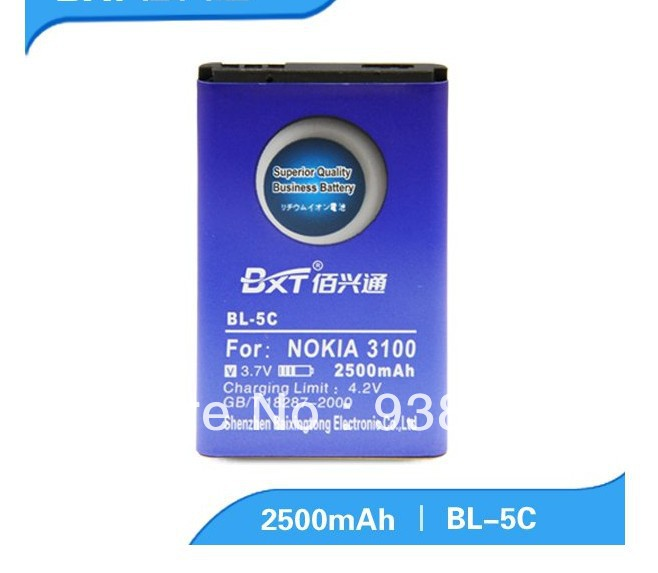 BXT Free shipping 2500mAh BL-5C BL 5C Battery Use for Nokia mobile pnone 3100 5130 6230i 1100 1112 1116 1200 1208 1255 1315(China (Mainland))