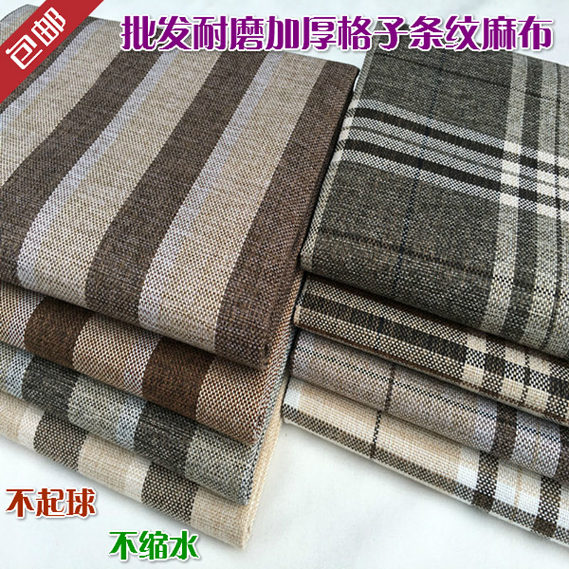 online buy wholesale fabric cord covers from china fabric cord covers wholesalers. Black Bedroom Furniture Sets. Home Design Ideas
