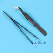 F85 Free Shipping Straight + Curved Tips Tweezers Anti Static Magnetic(China (Mainland))
