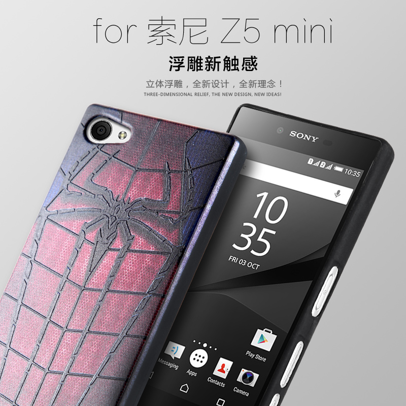 3D Pattern Sculpture TPU Silicone Phone Case Sony Xperia Z5 Compact Mini Captain America Superman Painted Soft Back Cover - Shenzhen JiYe co., LTD Store store