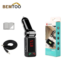 Car Bluetooth Music Stereo Hands-free Car FM Transmitter + 2 USB 2.1A Car Charger Supports USB/ micro phone/AUX-IN(China (Mainland))