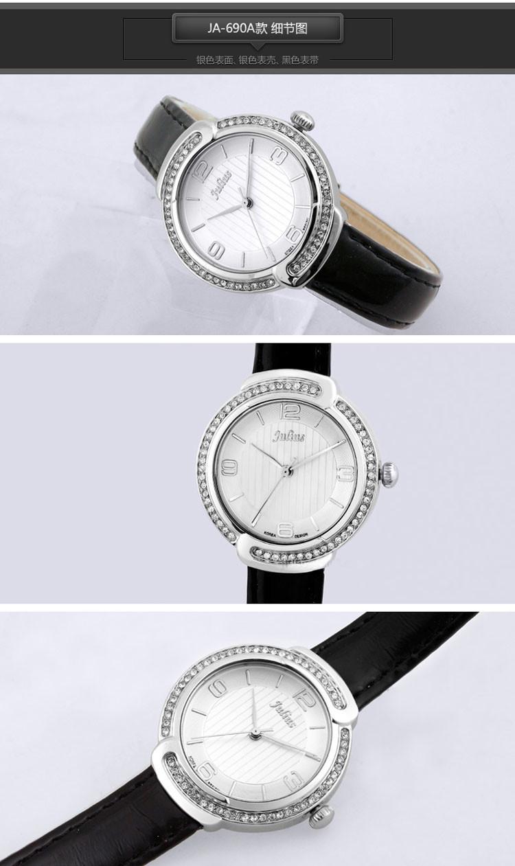 Леди наручные часы кварцевые женские часов лучший мода платье браслет группа кожа стекло элегантный валентина девушке подарок юлий JA-690