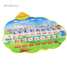 Alfabeto ruso estera del juego del bebé bonito música sonidos de animales del bebé educativo de aprendizaje Playmat regalo alfombra para niños de los niños(China (Mainland))