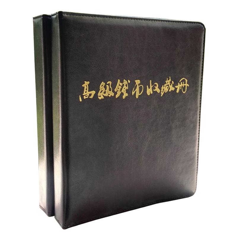 Фотоальбомы из Китая