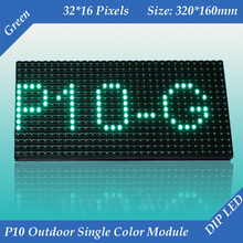 Free shipping 2pcs/lot 320*160mm 32*16 pixels waterproof high brightness P10 Outdoor Green color LED display module(China (Mainland))