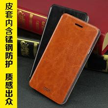 Mofi Steel Plate Inside Case For OPPO R7 plus Case Flip Book Style Luxury Cell Phone Case For OPPO R7 plus Stand Case
