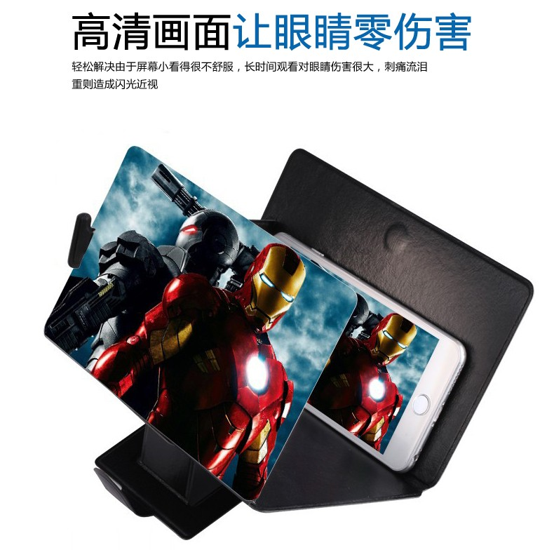 Mobile Phone Screen Magnifier 3D Display Video Screen Amplifier Enlarged Expander Stand Holder For iPhone 6 6S Plus Samsung All