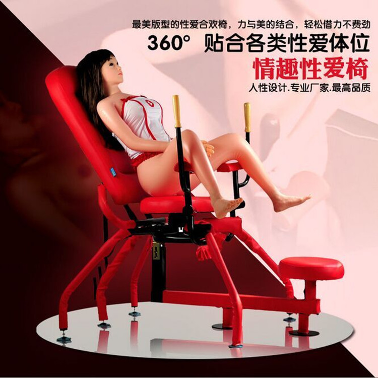 2016 Hot top quality sex sofa chair in sex shop para casal, adult sex products furniture tools muebles,sex toys for couples.(China (Mainland))