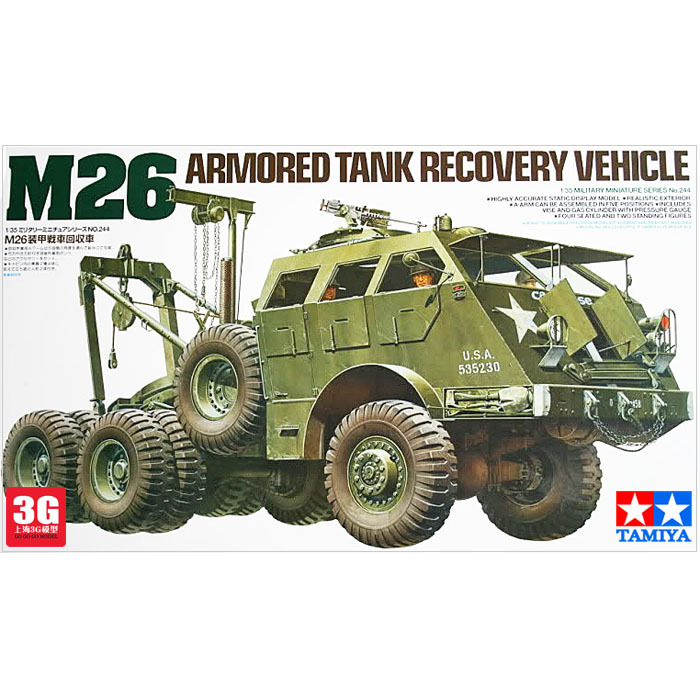 Фотография Tamiya model 35244 M26 military armored vehicles assembly recovery vehicle / trailer MD