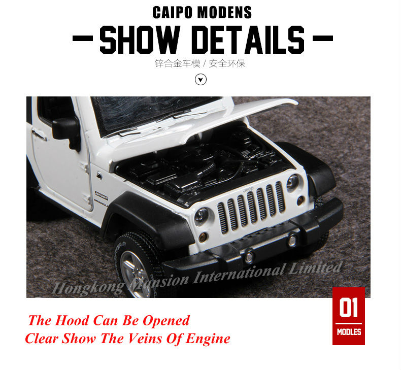 132 Caipo Jeep Wrangler Rubicon (13)