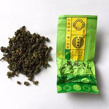 Freeshipping Tieguanying Vacuum Package  7g/bags  Fujian Anxi Tieguanying Oolong Tea