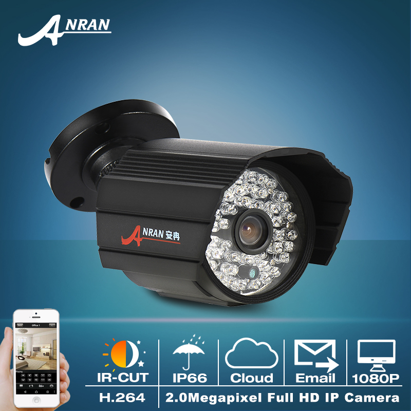 2.0Megapixel 1080P Full HD 48IR Infrared Onvif H.264 25fps D/N CMOS Sensor Outdoor Network IP Camera