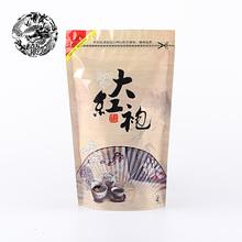 Большой красный халат улун 250 г да хун пао чай, У-долго улун у-долго — потеря веса да хун пао черный чай