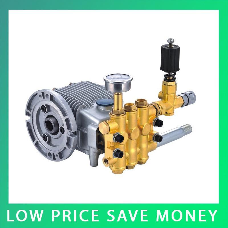 Electric High Pressure Water Pump Head Copper Industrial Car Wash Machine(China (Mainland))