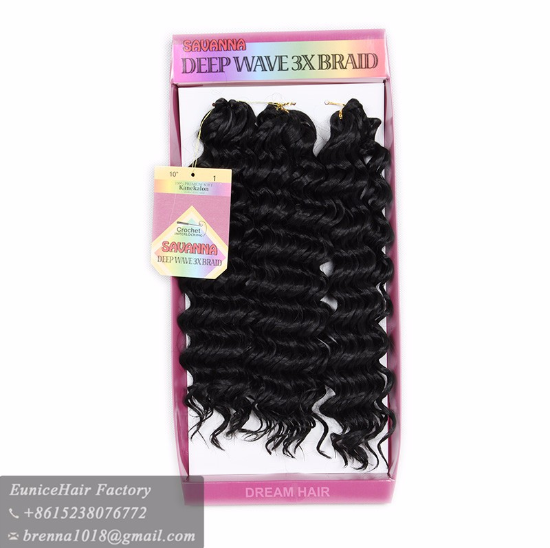 hair extensions (84)