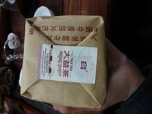 100g V93 2011 yr MengHai Tea Riped Puer Tuo Cha Tea