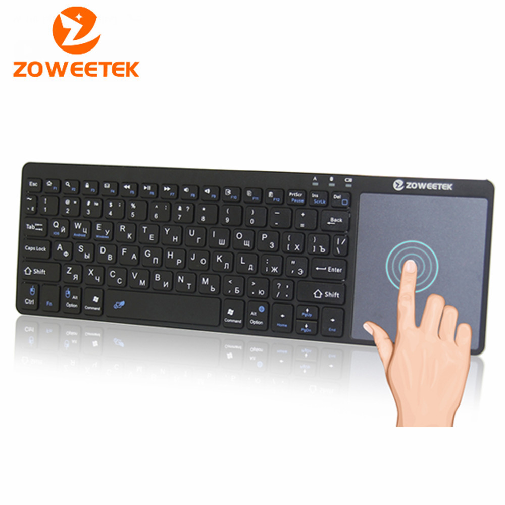 bluetooth keyboard with touchpad for android said