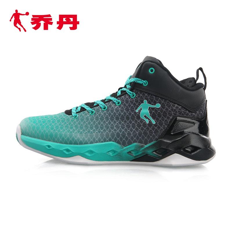jordan turf shoes for men