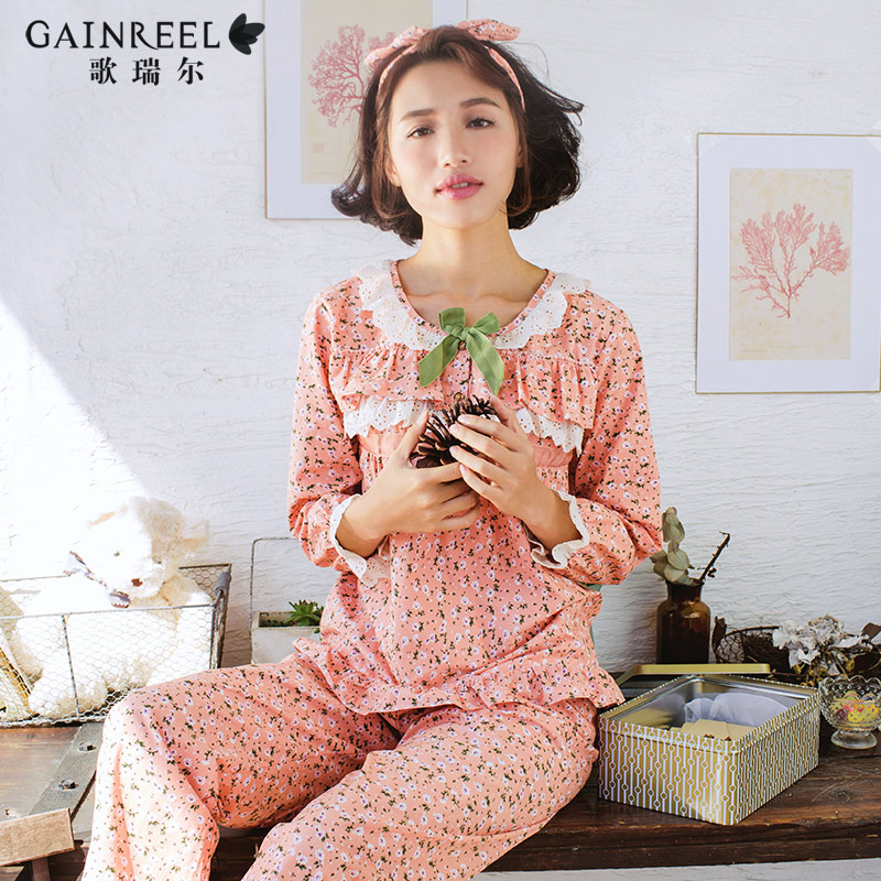 Song Riel autumn and winter sweet lady printed cotton long sleeved pajamas comfortable tracksuit leisure suits