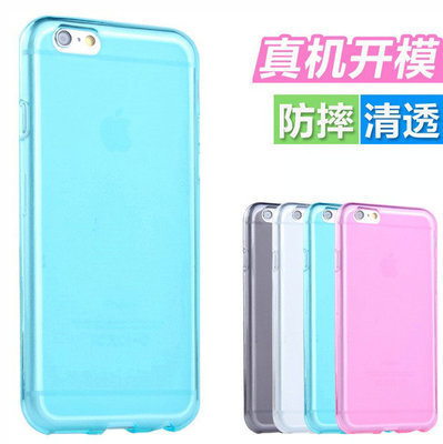 Protector Silicon Soft TPU Case fundas For iPhone 5 SE/6 6S/6 Plus 6S Plus Back Cover for iPhone 6S(China (Mainland))