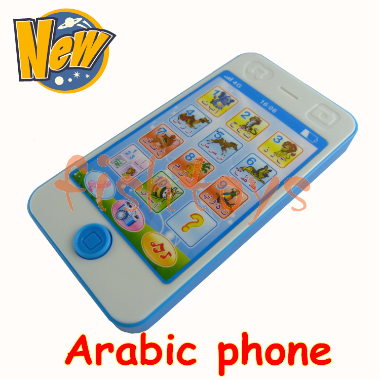 Best Electronic Learning Toys For Toddlers : Arabic language phone children musical toy kids
