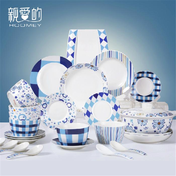 Popular China SetBuy Cheap China Set lots from China  ~ Geschirr Set