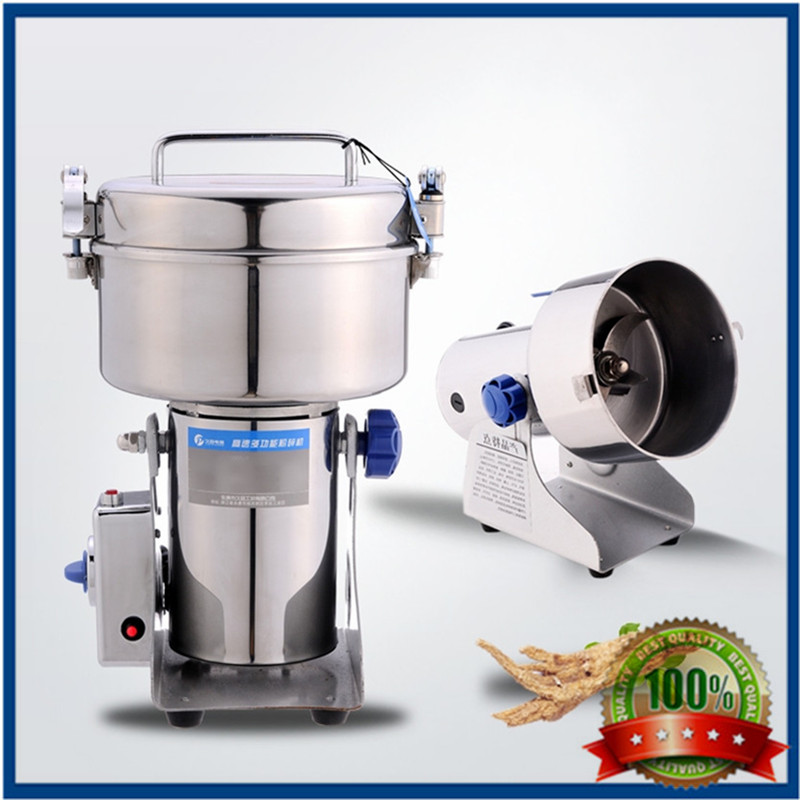 seed crusher machine