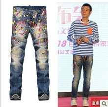 Hot ! Men's brand fashion Ink and paint casual Slim jeans strousers free shipping / 28-36(China (Mainland))