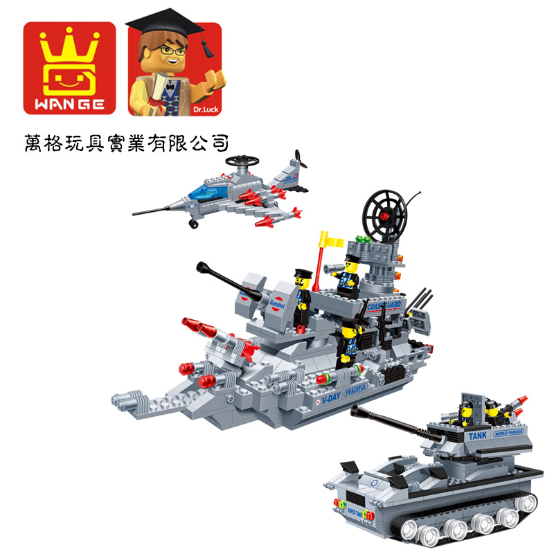 Military Building Block Sets Compatible lego Battleship Tank fighter 3D Construction Brick Educational Hobbies Toys Kid