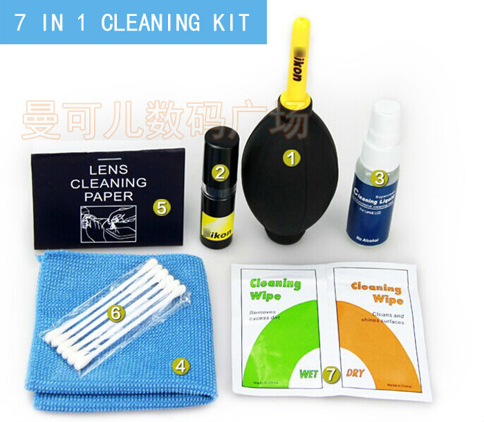 Hot sale! DSLR camera cleaning kit clean lens/ sensor/ lcd/ screen 7in 1 professional digital cleaning kit(China (Mainland))