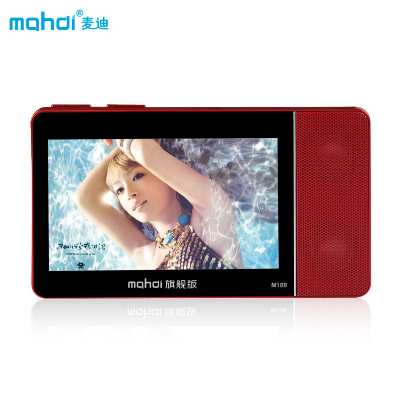 "Mahdi MP4 Player 4.3"" 8GB MP4 3D Sound Vibrations Touch Screen MP5 Russian Spanish Portuguese Ebook Dictionary Support TF M188(China (Mainland))"