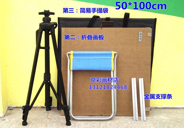 Recommended with folded blankets magnetic drawing board feet painting easel containing whole 5070cm<br><br>Aliexpress