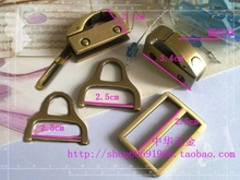21856692552 DIY handmade jewelry bags leather handbags handbag hardware accessories selling a Qing Gu sweep men bag accessories