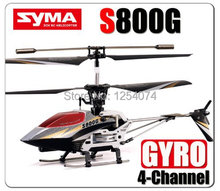 Free Shipping SYMA S800G 4ch GYRO Metal Frame 4-Channel Coaxial Infrared RC Helicopter latest model