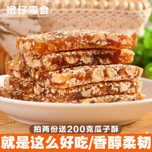Hangzhou specialty childhood snacks candy peanut sesame candy sugar candy 250 grams of beef(China (Mainland))
