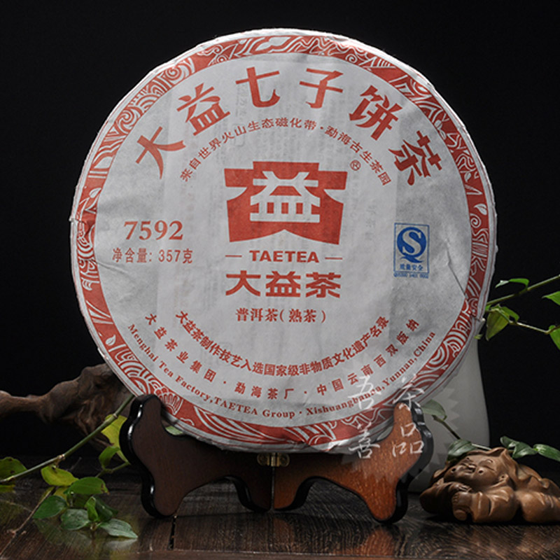 PU er  tea 8 101 7592 puer tea, cooked 357g dry Chinese yunnan puer tea puerh pu erh for weight loss products<br><br>Aliexpress