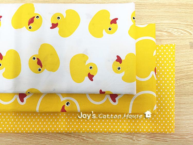 3 pieces 20cmx24cm Yellow Duck Cartoon Fabric Fat Quarter Bundle Craft Tilda Fabric for Sewing Telas Tecido Handwork Patchwork(China (Mainland))