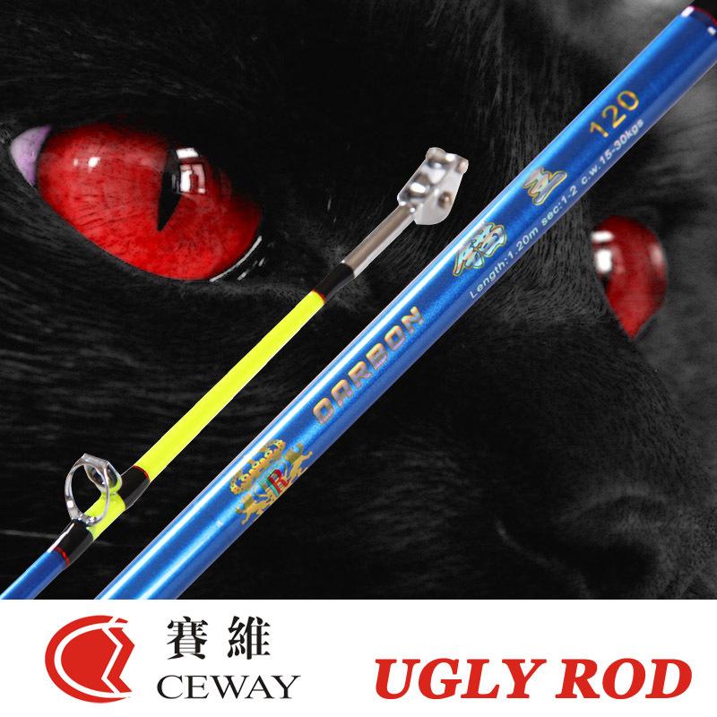 Trolling Rod Ultra Hard Ugly Rod Carbon Coated Fishing Rod Powerful Jigging Boat Rod Fishing Tackle 1 section 1.2m FREE SHIPPING(China (Mainland))