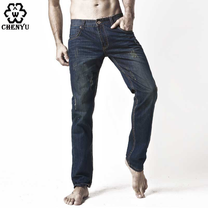 New 2016 men's famous brand straight autumn winter jeans pant man meth large size high quality fashion mens pants for men 28-46