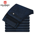 Brand Gusic Jeans Plus Size Slim Pants Jeans Men Pants Denim Men's Jeans Business Trousers For Man