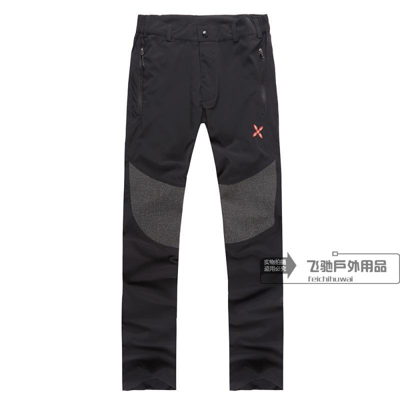 2016 montura brand women high elastic lightweight quick for Lightweight fishing pants