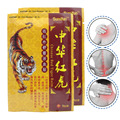8Pcs Medical Plaster Tiger alm Arthritis Joint Pain Rheumatism Shoulder Pain Body Massage Patch from Backache