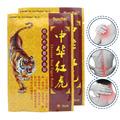 8Pcs Medical Plaster Tiger alm Arthritis Joint Pain Rheumatism Shoulder Pain Body Massage Patch from Backache