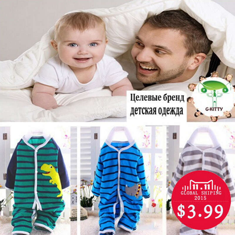 Брендовая Одежда Для Малышей С Доставкой