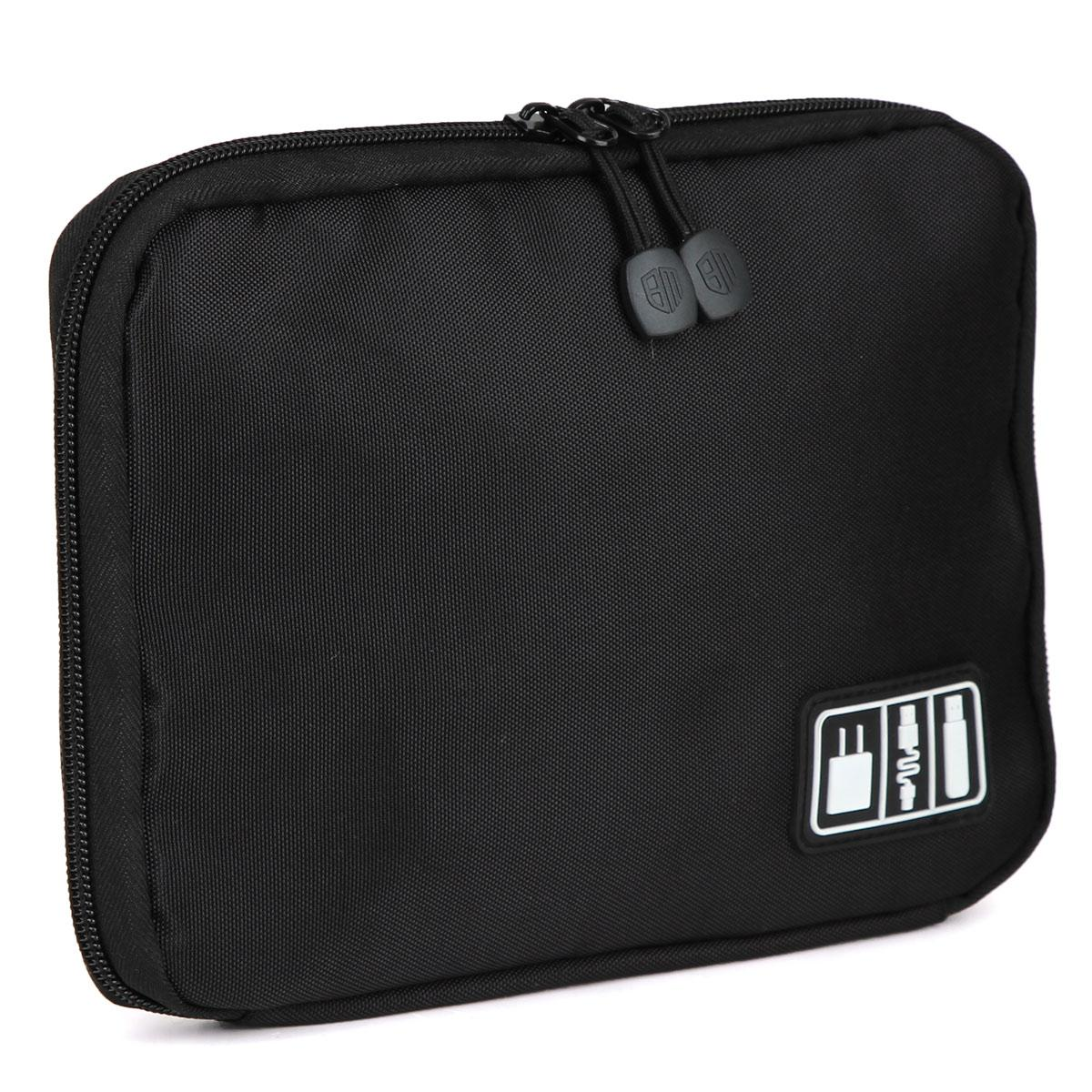 Large Cable Organizer Bags Can Put Hard Drive Cables USB Flash Drives Travel Case Digital Storage Bag Electronic Products(China (Mainland))