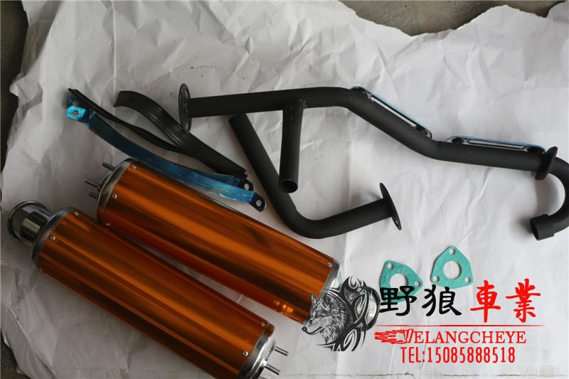 Four ATV accessories big dinosaur greatly Mars down three ATV dual aluminum exhaust muffler<br><br>Aliexpress